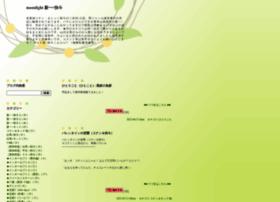 moonlight1412.zoku-sei.com