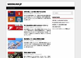 moonlinx.jp