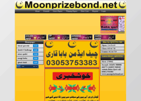 moonprizebond.net