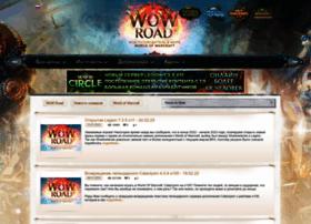mop.wowroad.info