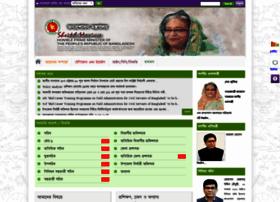mopa.gov.bd