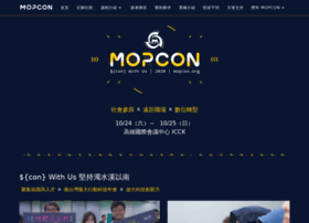 mopcon.org