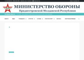 mopmr.idknet.com