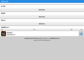 mopo.com