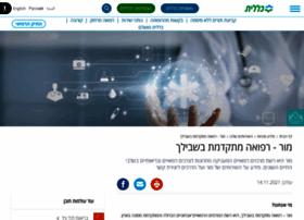 mor.org.il