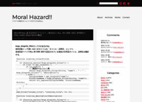 moralhazard.jp