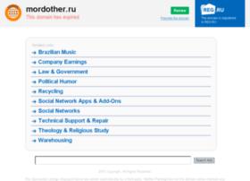 mordother.ru