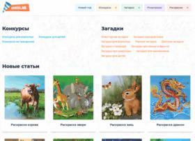 more-konkursov.ru