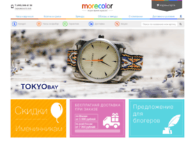 morecolor.ru