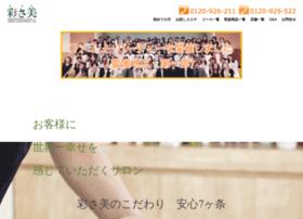 moregroup.jp