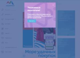 moremall.ru