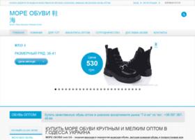 moreobuvi.com.ua
