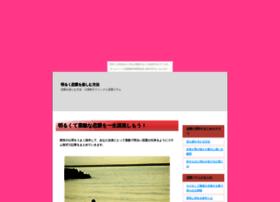 morethanwords.nomaki.jp