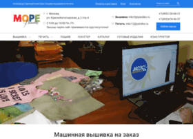 morevishivki.ru