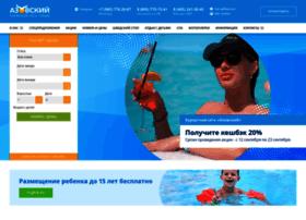 morezovet.ru