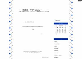 moriizou666.hyakunin-isshu.net