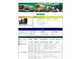 morikado.net