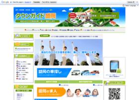 morioka.town-guide.net