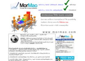 mormao.com