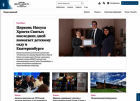 mormonnews.ru