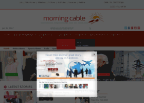 morningcable.com