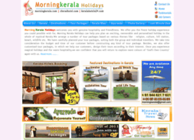 morningkerala.com