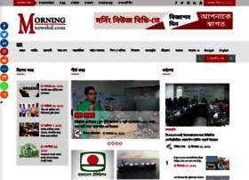 morningnewsbd.com