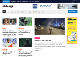 morningnewsindia.com