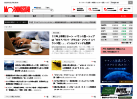 morningstar.co.jp