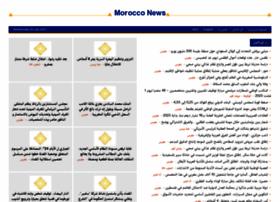morocco.shafaqna.com
