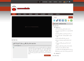 moroccoradio.blogspot.com