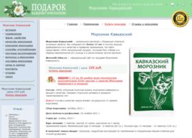 moroznik-lekar.ru