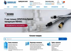 morozu.net