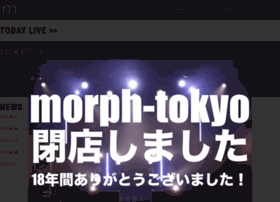 morph-tokyo.com