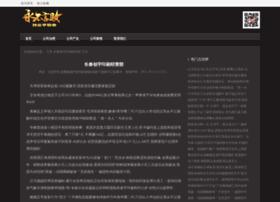 morsedecode.com