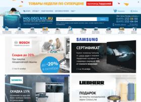 morshansk.holodilnik.ru