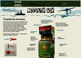 morskoy-boy.15kop.ru