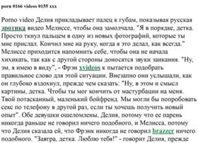 mortic.ru