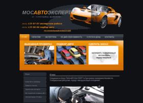 mos-autoexpert.ru