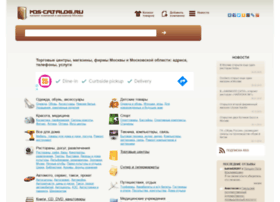 mos-catalog.ru