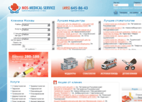 mos-medical.ru