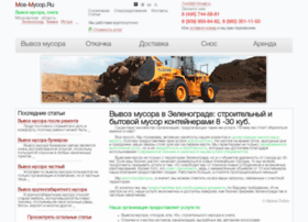 mos-mycop.ru