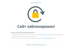 mos-smesi.ru