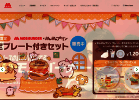 mos.co.jp