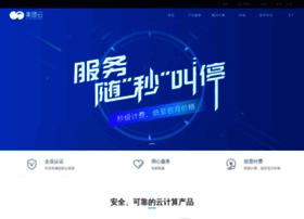 mos.meituan.com