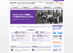 mos.odyssey-com.co.jp