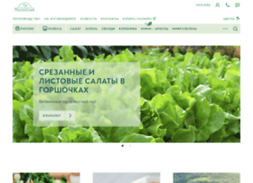 mosagro.ru
