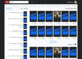 Mosalsalat Arabia Jadida Nouveau Serie Arabe Jadid Html