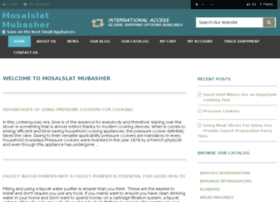 mosalslatmubasher.com