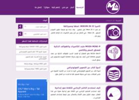 mosawir.org